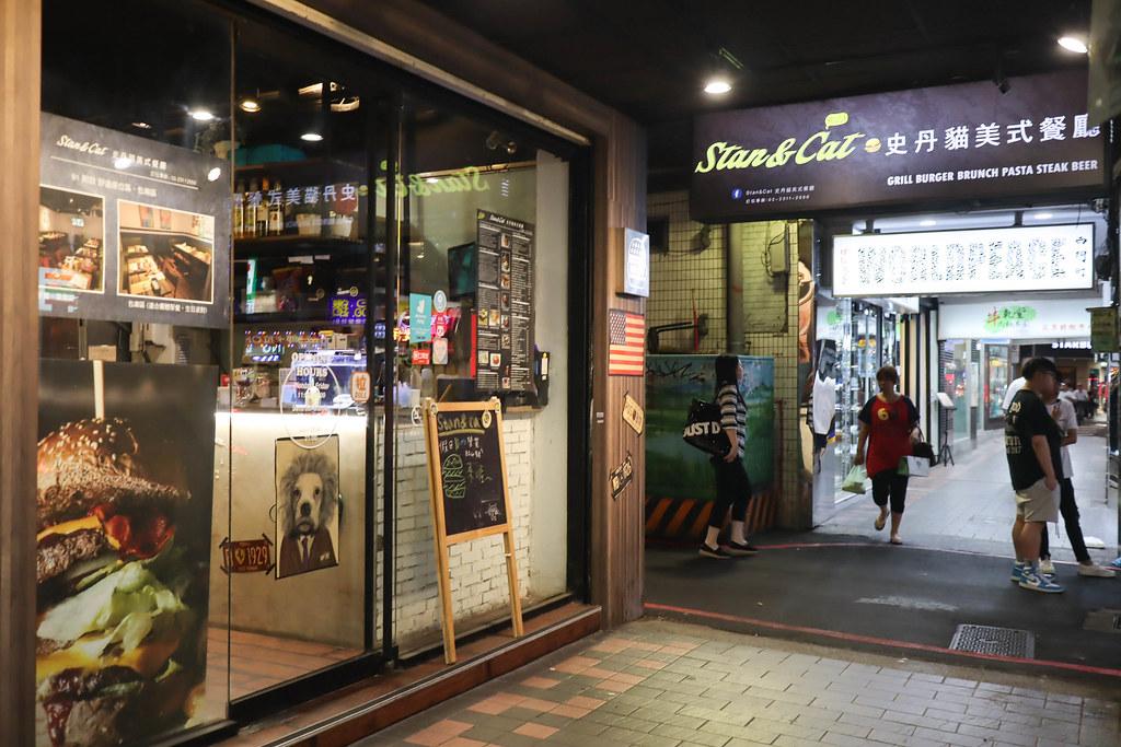 Stan & Cat 史丹貓美式餐廳 西門店 (1)