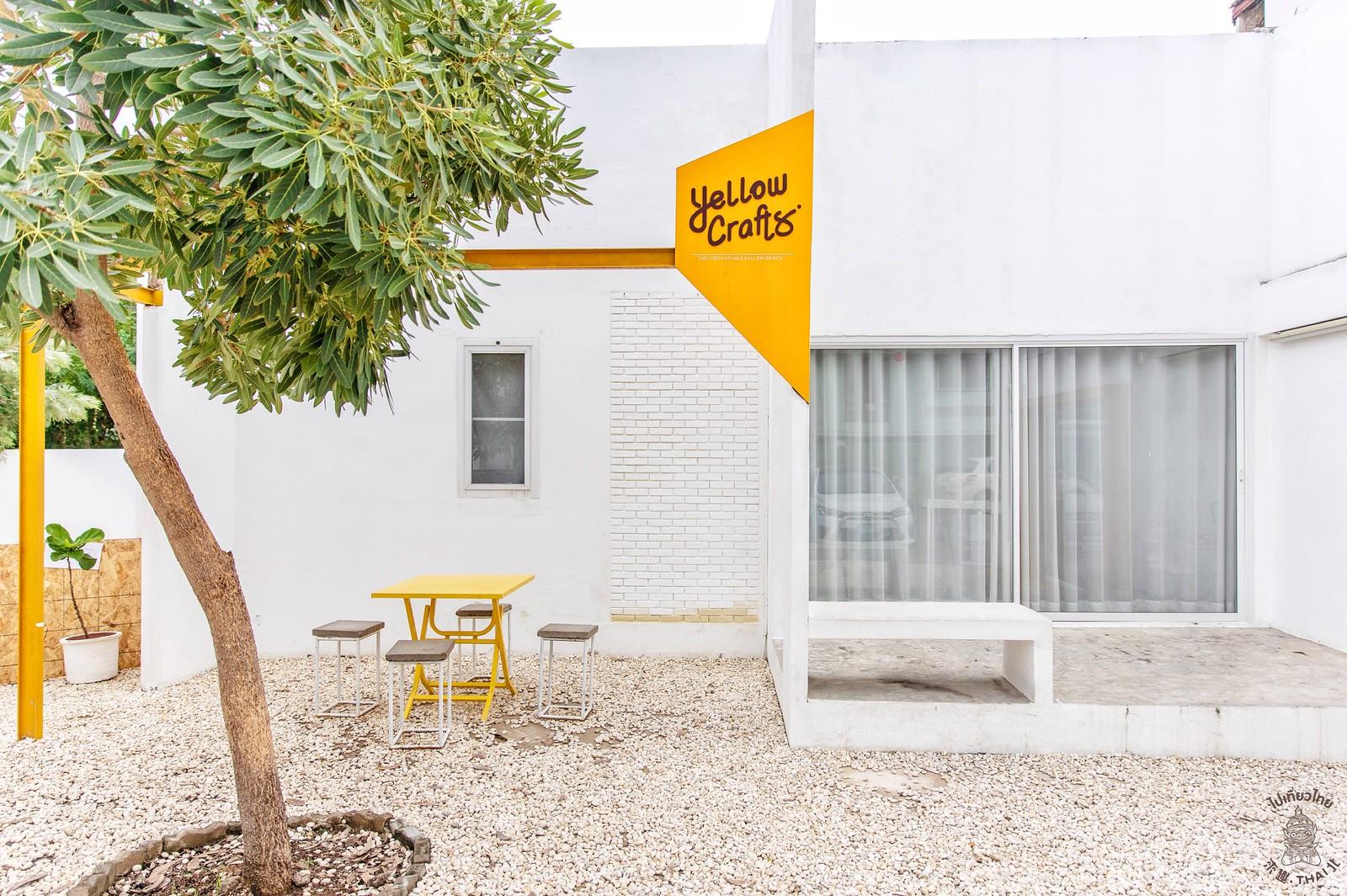 清邁網紅創意豆漿咖啡館『Yellow Crafts Cafe』
