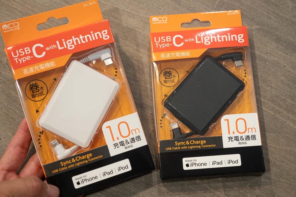 MCO_USB-C_Lightning-1