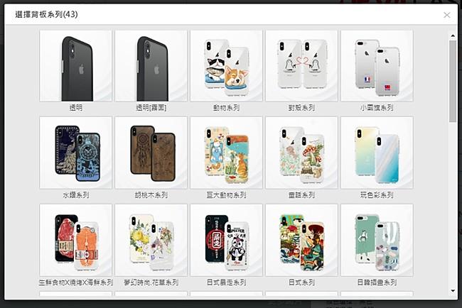 iphone7 DEVILCASE 手機配件 惡魔盾手機殼 防摔防撞 (2)