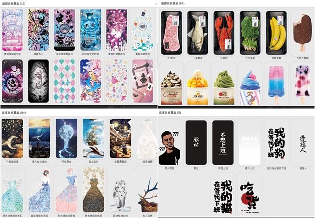 iphone7 DEVILCASE 手機配件 惡魔盾手機殼 防摔防撞  (1)