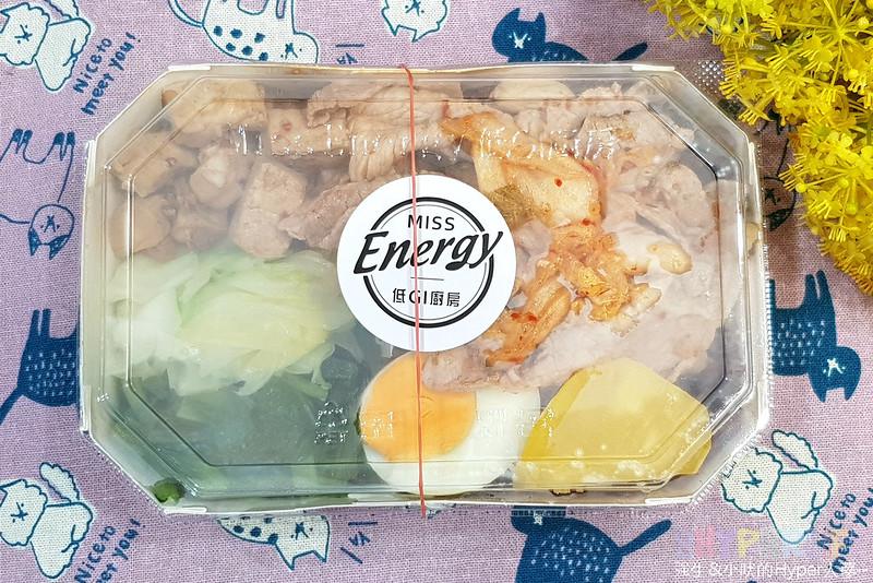 miss energy 低gi廚房-興安店 (6)