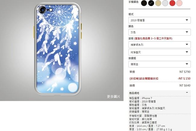 iphone7 DEVILCASE 手機配件 惡魔盾手機殼 防摔防撞 (6)