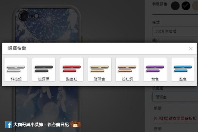 iphone7 DEVILCASE 手機配件 惡魔盾手機殼 防摔防撞 (5)