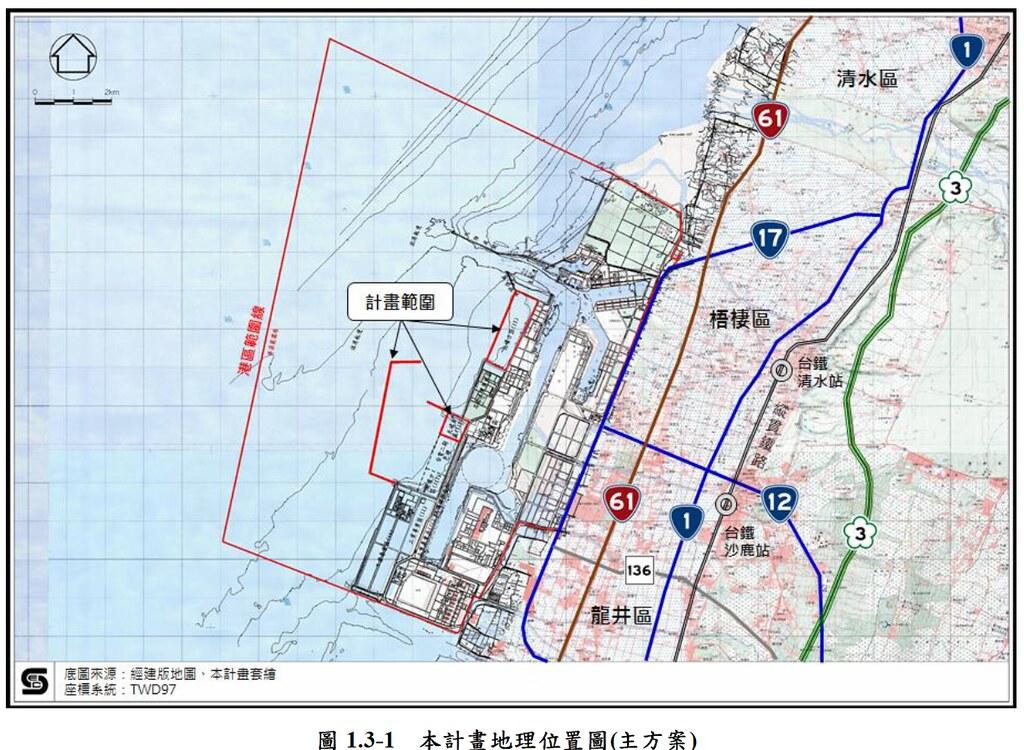 20190903本計畫地理位置圖。擷取自環評資料