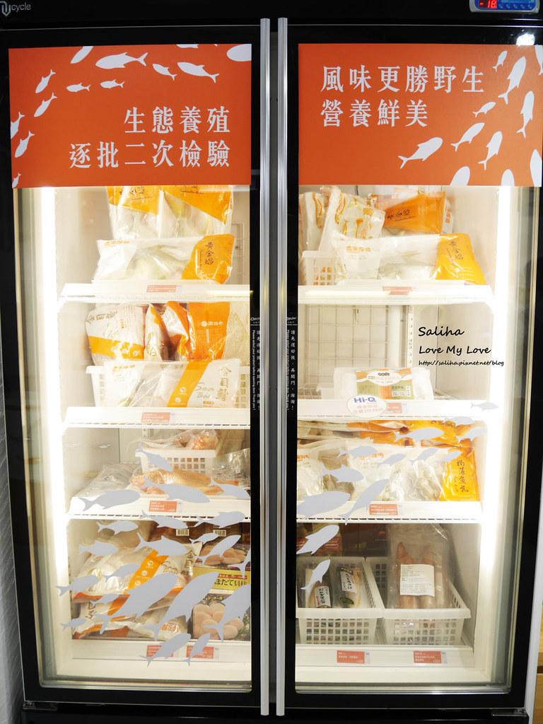 台北海鮮店推薦HiQ褐藻生活館鱻食健康無毒食材 (1)