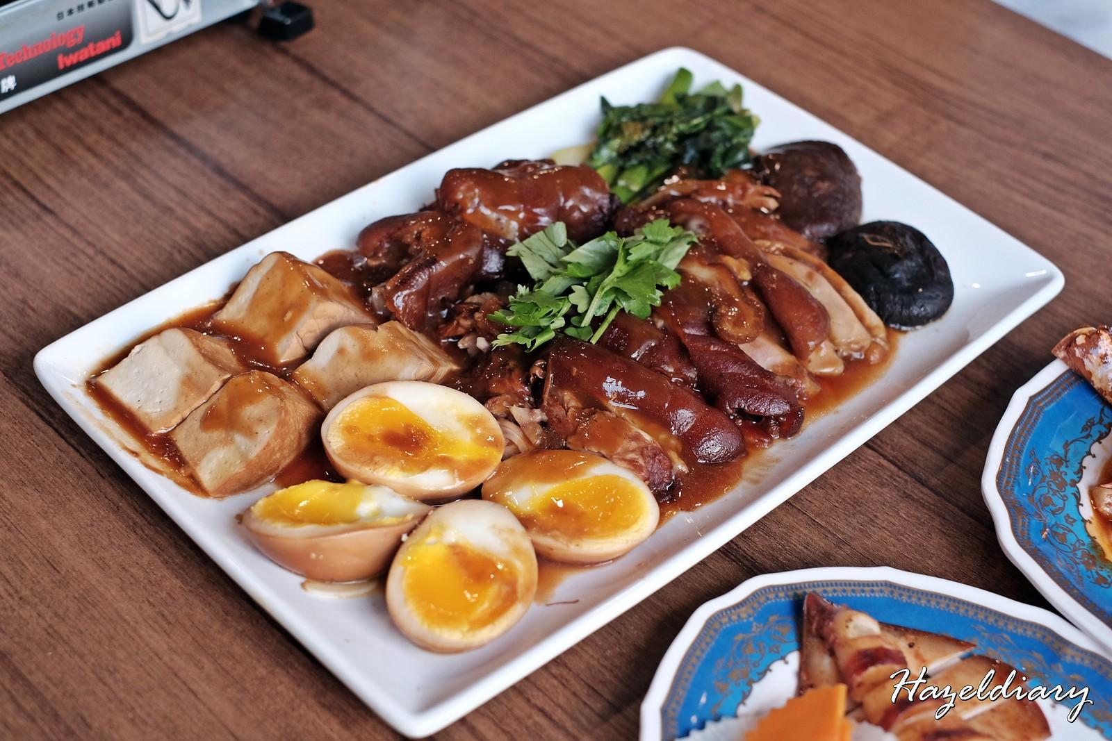 Soi Thai Soi Nice-Braised Pork Knuckle