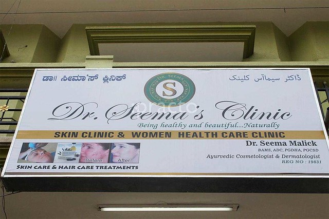 3853 Top 4 Places for Hijama or Cupping in Riyadh 04