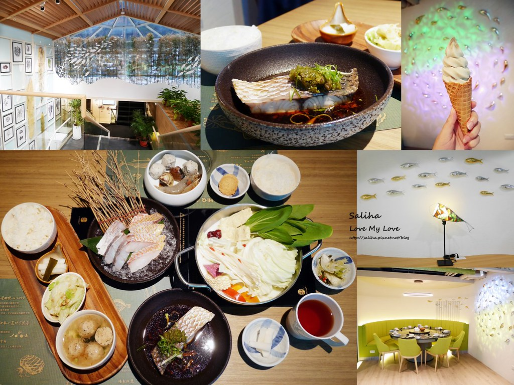 中華海洋生技HiQ褐藻生活館鱻食台北健康火鍋餐廳定食合菜包廂