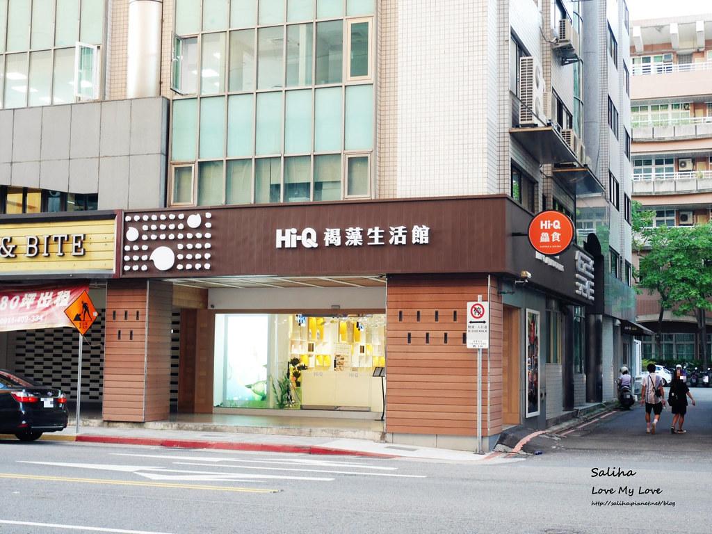 台北松山區八德路餐廳推薦京華城附近中華海洋生技褐藻鱸魚 (2)