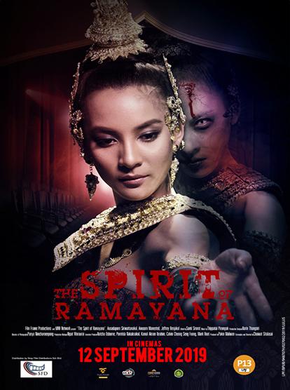 Poster - The Spirit Of Ramayana