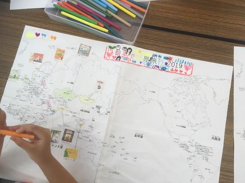 地図づくり