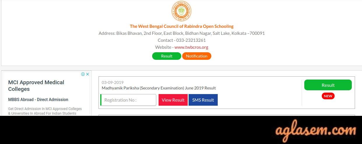 Rabindra Open Schooling Madhyamik Result Login