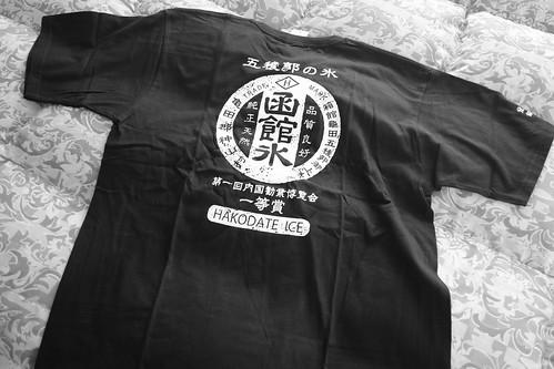 03-09-2019 Asahikawa (79)