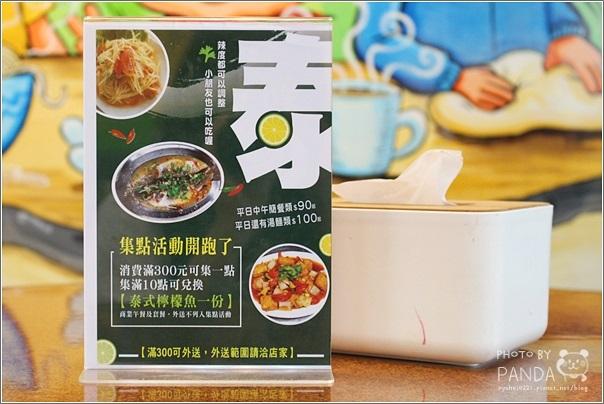 曼谷小館 寶山店 (2)