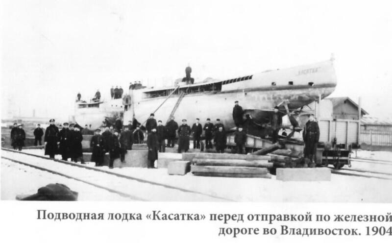 Подводная лодка Касатка