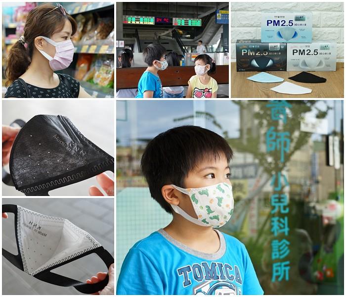 康乃馨口罩~家中必備小物,居家出外都方便,防護123 ,有效保平安,立體口罩服貼又有效
