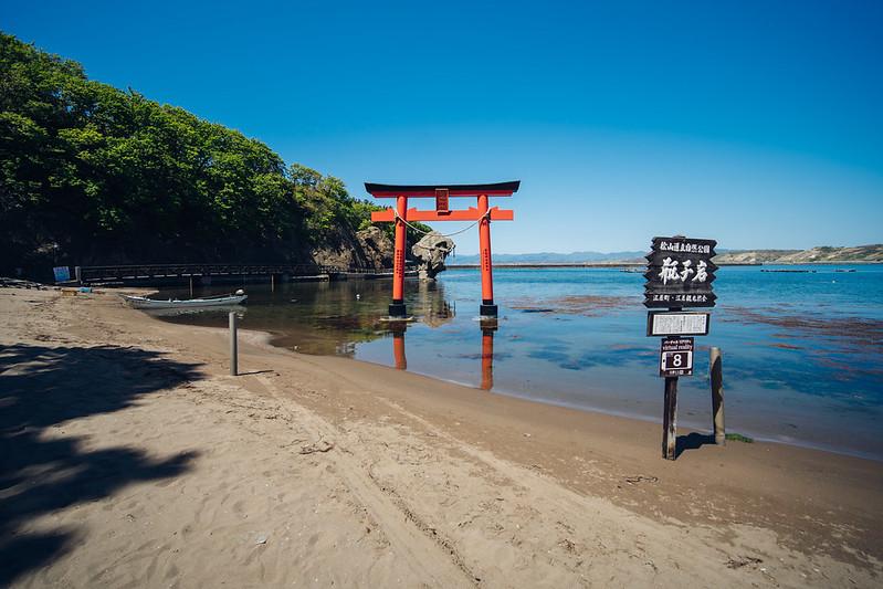 瓶子岩鳥居|Hokkaido