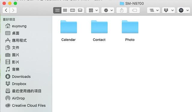 PhotoFast PhotoCube C:備份方塊:小小方塊,便捷備份 | 20