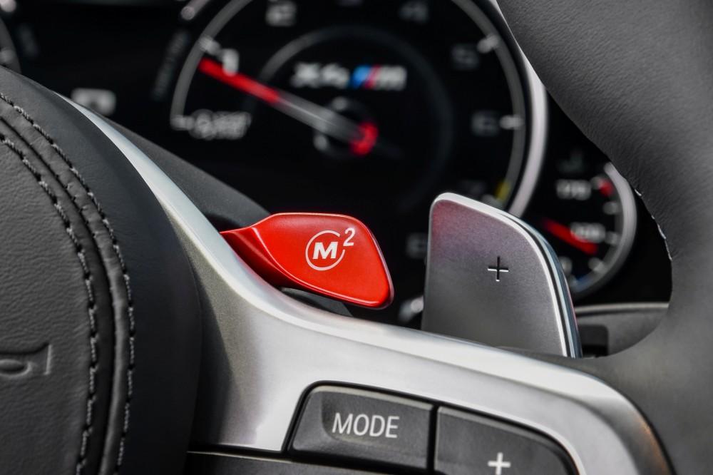 紅色烤漆M Drive駕駛快速記憶鍵