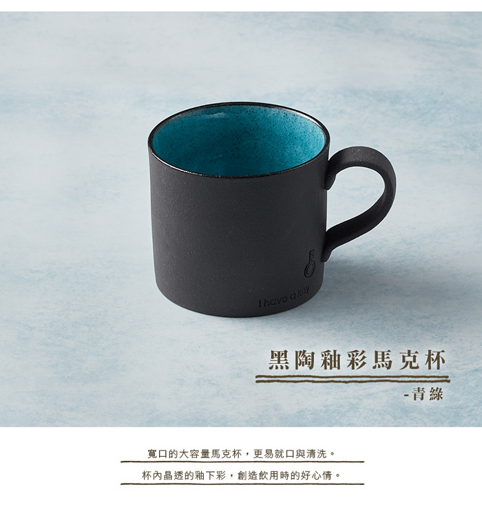 01_KOYO_Blackcup_main-blue-700