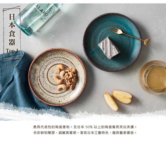 02_KOYO_dessert_plate_top1-700