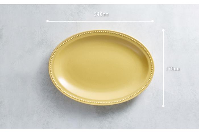 05_KOYO_pearl_plate_size-yellow-700