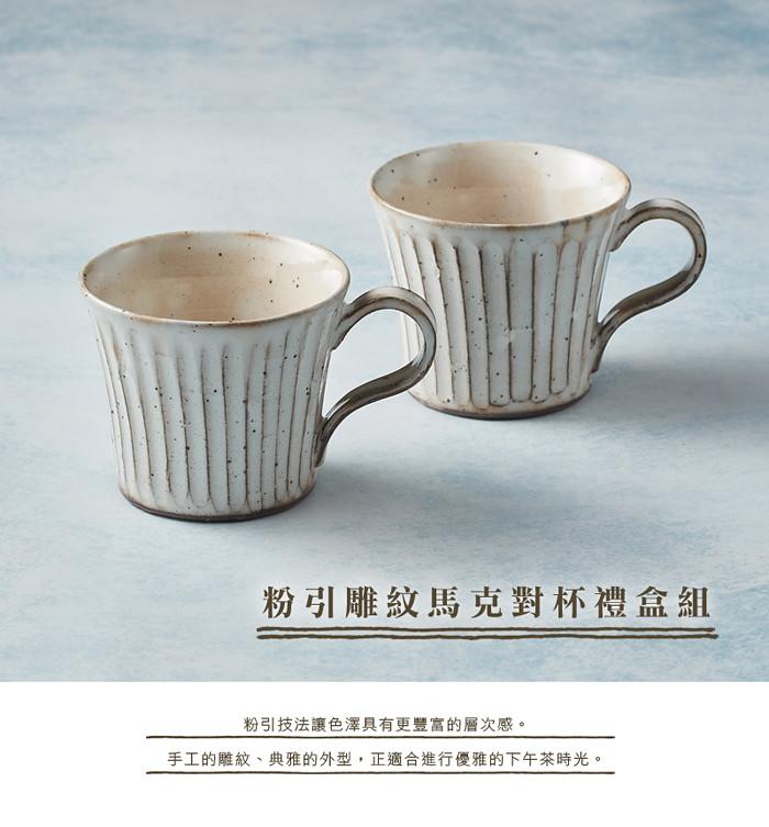 01_KOYO_pink_cups_main-700