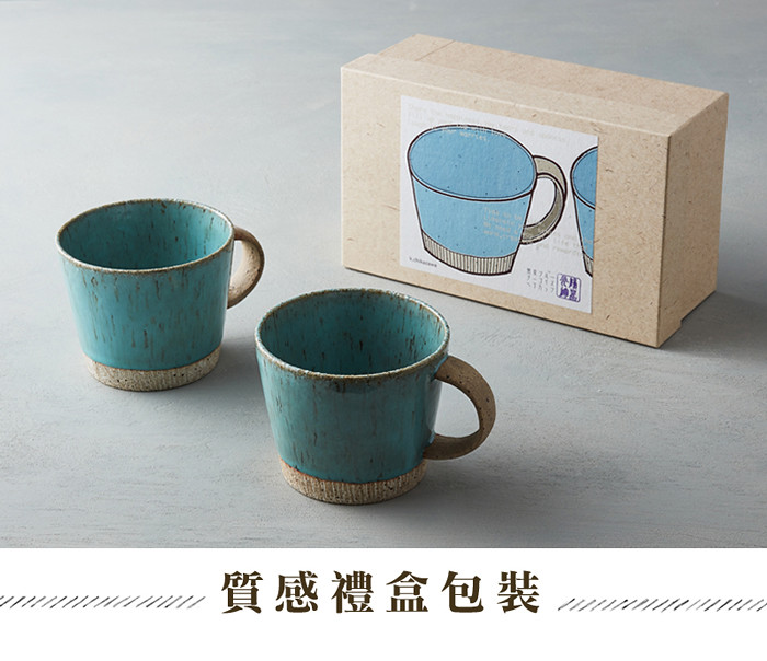 04_KOYO_Sculpture_cups_package-700
