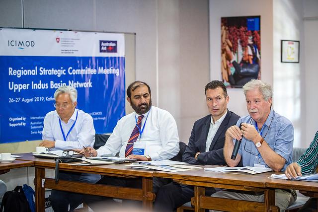 Regional Strategic Committee Meeting: UIBN