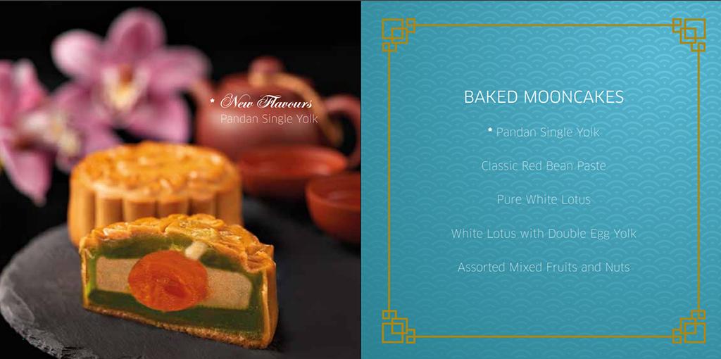 sofitel-baked-mooncake