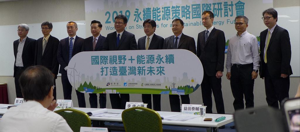 工業技術研究院今(4日)於世貿一館辦理「2019永續能源策略國際研討會」,現場座無虛席。