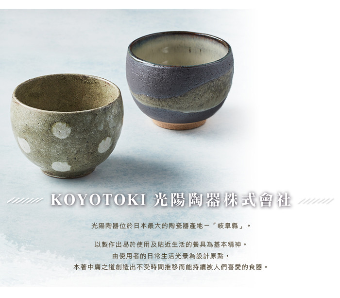 09_KOYO_Company-700
