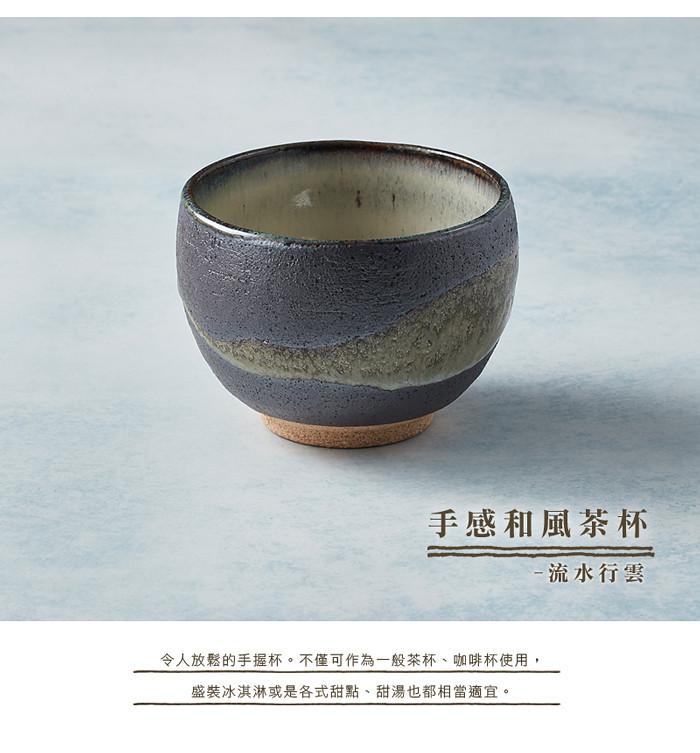 01_KOYO_hand_teacup_main-flow-700