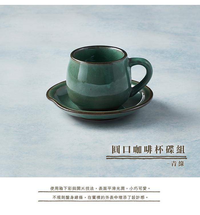01_KOYO_cupset_main-green-700