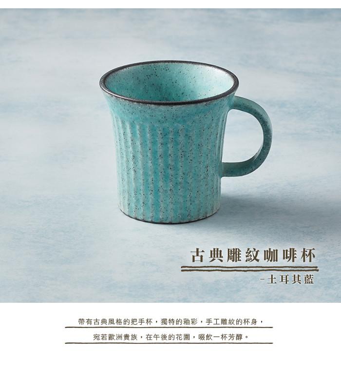 01_KOYO_classical_cup_main-blue-700