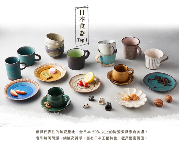 02_KOYO_chopstick_holder_top1-700