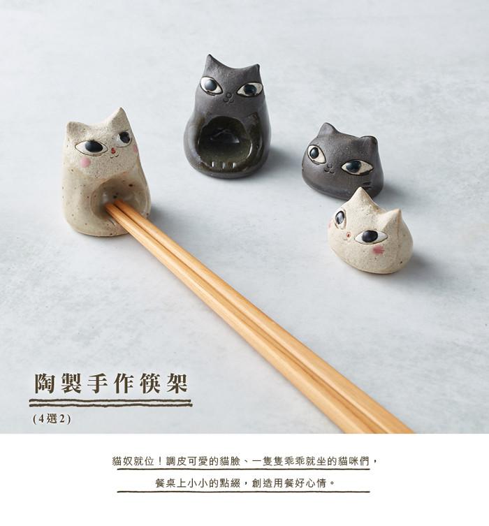 01_KOYO_chopstick_holder_main-pair-700