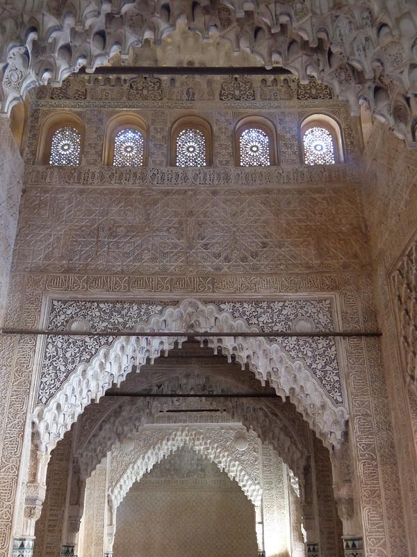 Альгамбра - Дворец Насридов - Зал Лодки