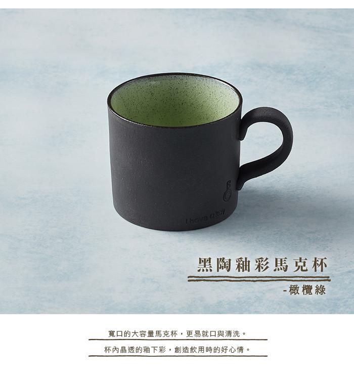 01_KOYO_Blackcup_main-olive-700