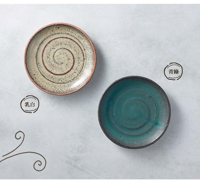 04_KOYO_dessert_plate_color-single-700
