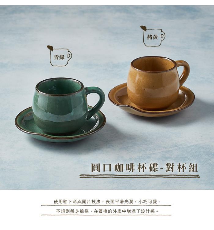 01_KOYO_cupset_main-pair-700