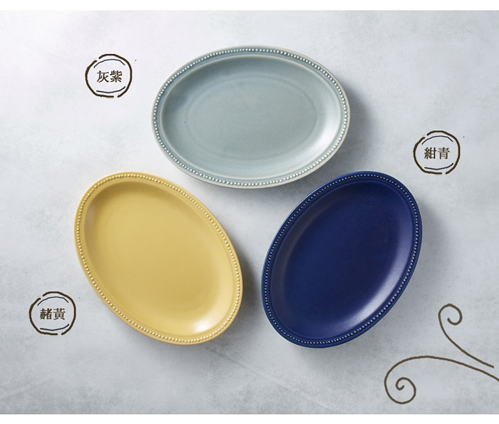 04_KOYO_pearl_plate_color-single-700