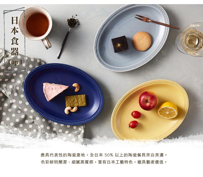 02_KOYO_pearl_plate_top1-700