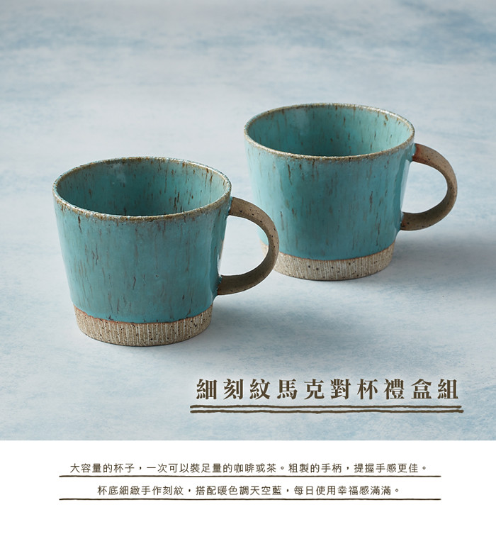 01_KOYO_Sculpture_cups_main-700