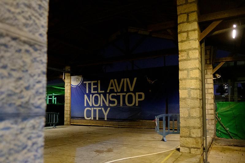 Tel Aviv-Jaffa - 16 mm (24 mm) - f/1.6 - 1/200 - ISO 10000