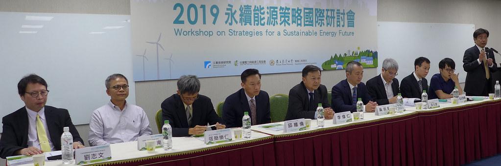 工研院邀集海內外專家學者共同討論能源轉型的風險與解決方案。孫文臨攝