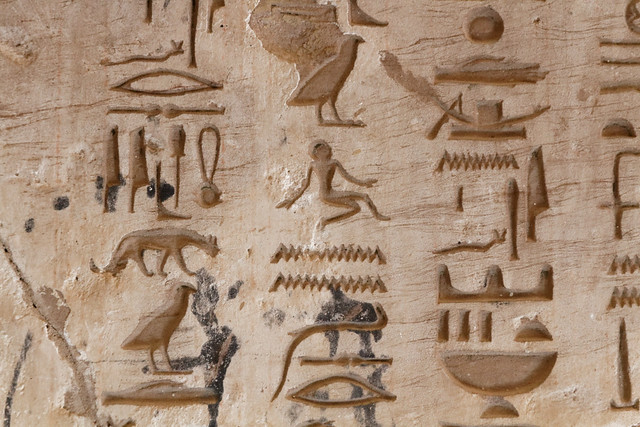 Hieroglyphs in the Tomb Of Ahmes, Son of Abana