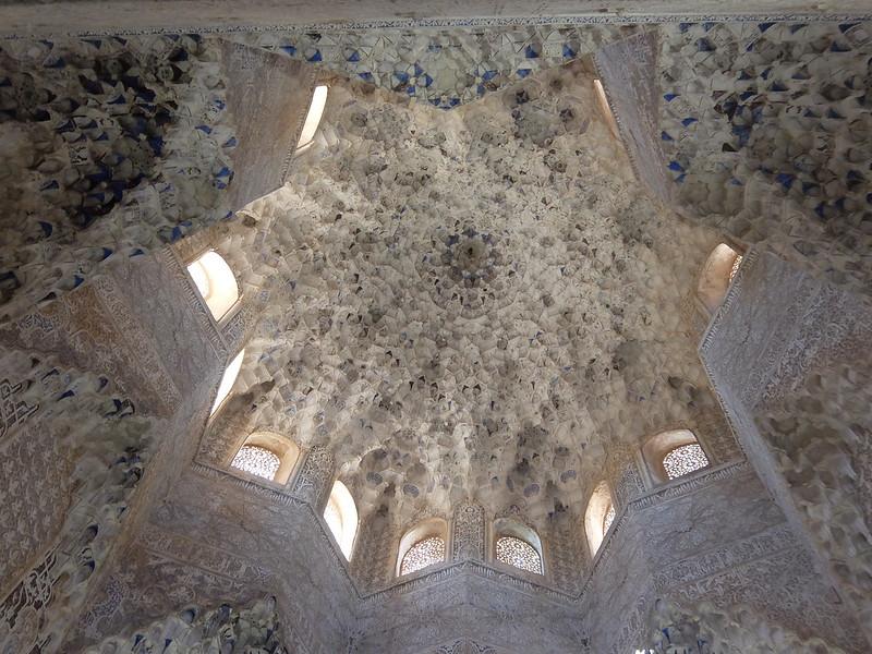 Альгамбра - Дворец Насридов - Зал Двух Сестер