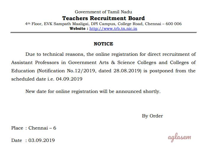 TN TRB Postpones Assistant Professor Recruitment 2019 Online Application Form, Cites Technical Issues